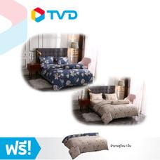 TV Direct ANGEL BED SET ชุดเครื่องนอน (COLLECTION II)