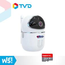 TV Direct Watashi CCTV Security กล้องวงจรปิดไร้สาย แถมฟรี SD Card 16 GB