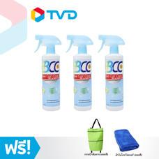 TV Direct BCC Blue Coil Care (ปริมาณ500ml./ 3 ขวด) น้ำยาทำความสะอาดแอร์ แถมฟรี กระเป๋าล้อลาก (คละสี) 1 ใบ และ ผ้าไมโครไฟเบอร์ 1 ผืน