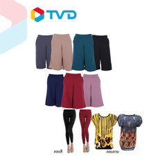 TV Direct W-SLEN กางเกง 4 ส่วน + เสื้อ + เลกกิ้ง ทั้งหมด 11 ชิ้น_(MYS21)