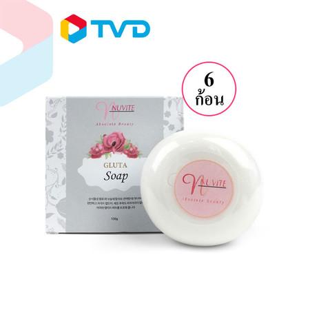 TV Direct NUVITE สบู่กลูต้า Gluta Soap x6