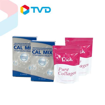 TV Direct Cal Mix (60Cps.) อาหารเสริมแคลเซียม 60 แคปซูล 2 กล่อง พร้อม Rich Pure Collagen คอลลาเจนไตรเปปไทด์ ขนาด 50 กรัม 2 ซอง
