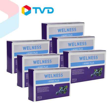 TV Direct Welness i-berry Plus ผลิตภัณฑ์เสริมอาหารบำรุงดวงตา ระบบประสาทและสมอง 6 กล่อง