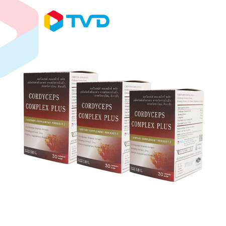 TV Direct Cordyceps Complex Plus ผลิตภัณฑ์เสริมอาหารสารสกัดจากถั่งเช่าและโสม 3 กล่อง (กล่องละ 30 แคปซูล)