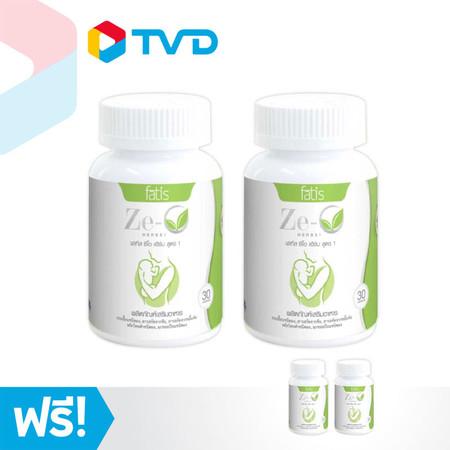 TV Direct Fatis Ze-O Herbs For Mom สูตร 1 ผลิตภัณฑ์เสริมอาหาร สูตรสำหรับคุณแม่หลังคลอด 2 แถม 2