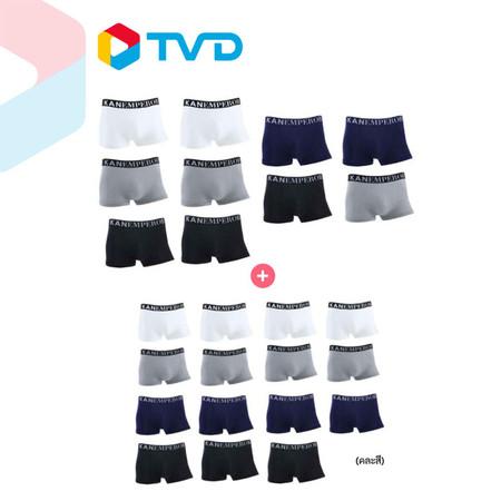 TV Direct KANEMPEROR กางเกงในชาย 25 ตัว 999 บาท