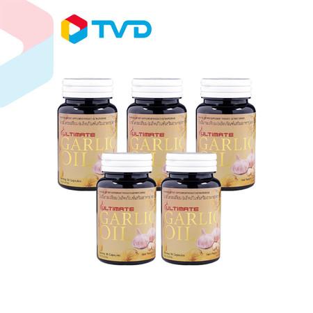 TV Direct Ultimate Garlic Oil น้ำมันกระเทียม 5 กระปุก (กระปุกละ 30 แคปซูล)