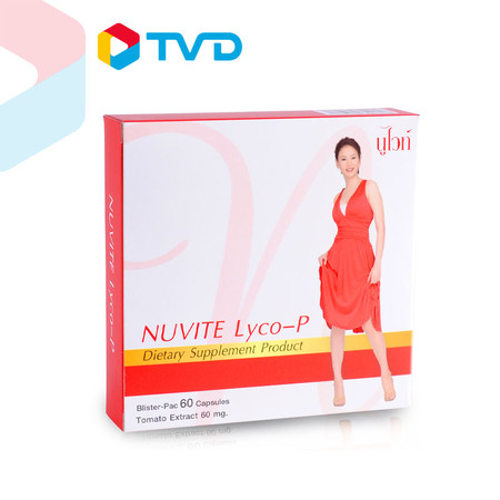 TV Direct Nuvite Lyco-P (นูไวท์ ไลโค พี) 60 softgel