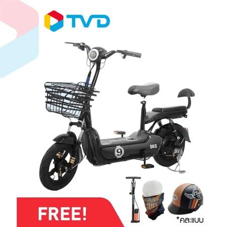 TV Direct SKG จักรยานไฟฟ้า แถมที่สูบลมและหมวกกันน็อค (คละแบบ)