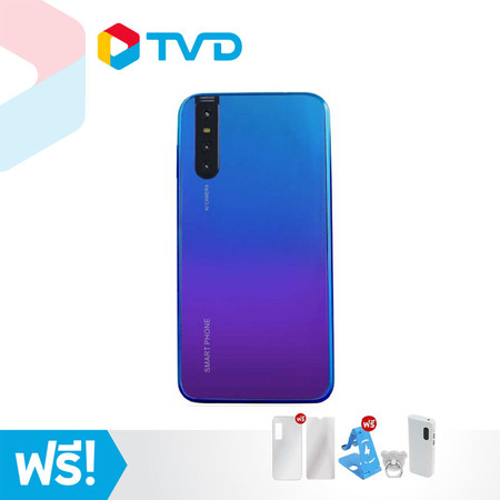 TV Direct Ovana V5 Pro Smartphone โทรศัพท์มือถือ พร้อม ฟิล์มกระจก แท่นวางมือถือ Iring และ Powerbank