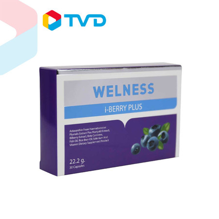 TV Direct Welness i-berry Plus ผลิตภัณฑ์เสริมอาหารบำรุงดวงตา ระบบประสาทและสมอง