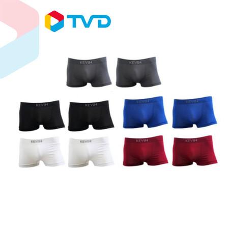 TV Direct KEVIN กางเกงในชาย 10 ตัว