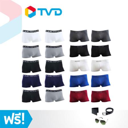 TV Direct Kanemperor Cool Tech Underwear กางเกงในชาย 10 ตัว และKevin Cool Tech Underwear กางเกงในชาย 10 ตัว แถมฟรี กระเป๋าสตางค์ เข็มขัด และแว่นตากันแดด