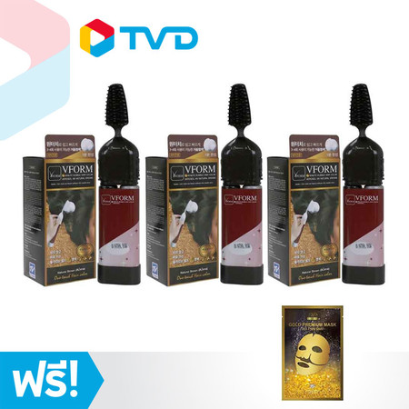 TV Direct Vform 1 Minute Bubble Hair Color มูสปิดผมขาว 3 กล่อง แถมฟรี Gold Premium Mask 24K Pure Gold มาส์กทอง 24 เค