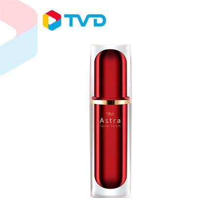 TV Direct Nuvite Astra Facial Serum 20 ML. นูไวท์ แอสตร้า เฟเชียล เซรั่ม 20 มิลลิกรัม