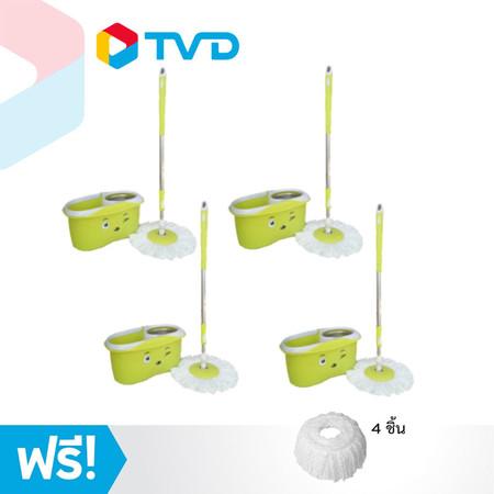 TV Direct SJ.Mop รุ่น Baby Shark Mini ชุดถังปั่นพร้อมไม้ม็อบ 4 ถัง แถมฟรี ผ้าไมโครไฟเบอร์ 4 ผืน