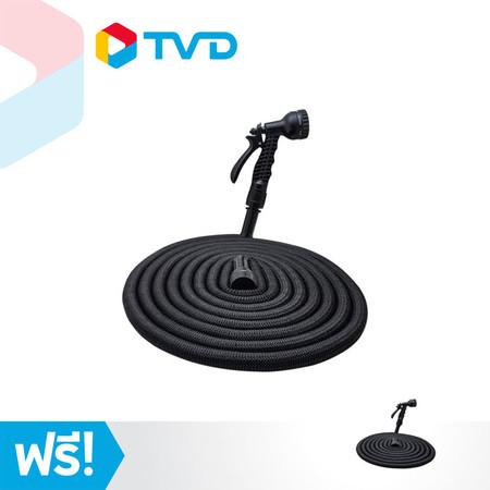 TV Direct WONDER HOSE สายยางยืดขยายอัตโนมัติ ซื้อ 1 แถม 1 ราคา 790 บาท