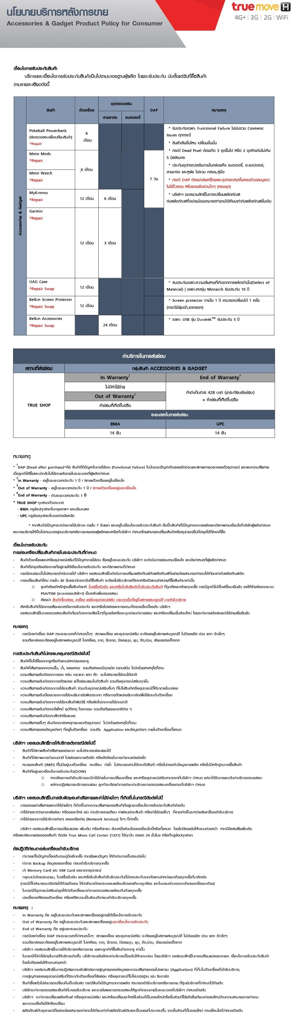 uagmonarchseriesgalaxynote10-black-06.jp