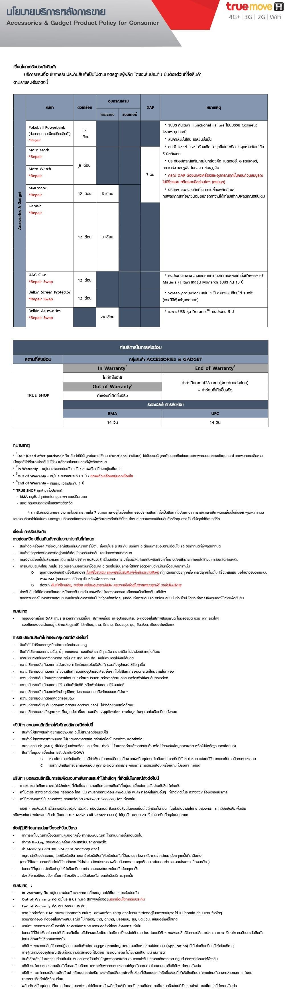 c06-belkinboostupwirelesschargingpad10w%