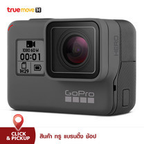 GOPRO Hero Limited