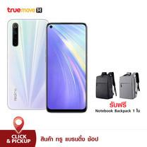 Realme 6 แถมฟรี Notebook Backpack