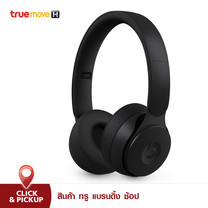 หูฟัง Beats Solo Pro Wireless-Black