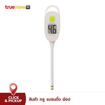 Dretec ปรอทวัดความเค็มในอาหาร (Digital Salt Meter)