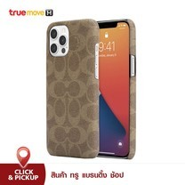 เคส iPhone 12 Pro Max Coach Slim - Khaki