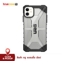 UAG Plasma Series iPhone 11 - Ice