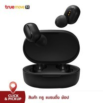 หูฟัง Xiaomi True Wireless Earbuds Basic 2