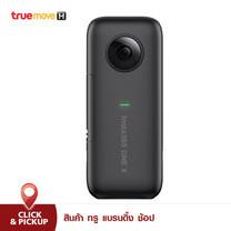 กล้องถ่ายภาพและวีดีโอ Insta 360 ONE X