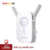 TP-LINK AC1200 Wi-Fi Range Extender RE350