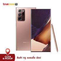 Samsung Galaxy Note20 Ultra 5G 12/512GB