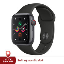 Apple Watch Series 5 Space Gray Aluminum Case 40mm with Sport Band Black