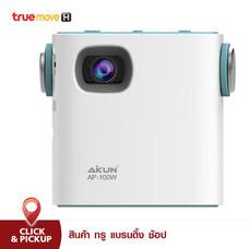Aikun Portable Projector Model AP-100W