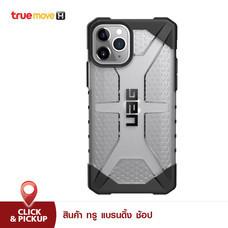 UAG Plasma Series iPhone 11 Pro Max - Ice