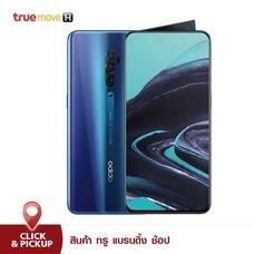 OPPO Reno 10X (Ram 12GB) - Ocean Blue