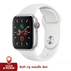 Apple Watch Series 5 Silver Aluminum Case 40mm with Sport Band White