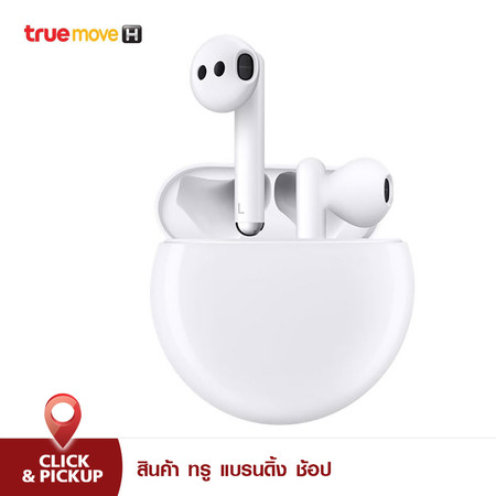หูฟัง Huawei Freebuds 3 - White