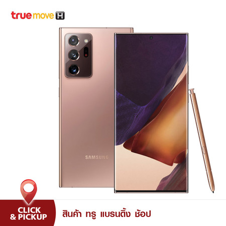 Samsung Galaxy Note20 Ultra 5G 12/256GB