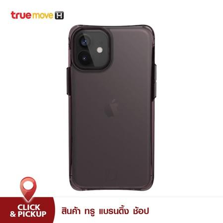 UAG [U] เคสสำหรับ iPhone 12 mini รุ่น Mouve