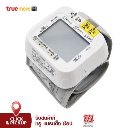 Dretec Wrist Type Blood Pressure Manometer เครื่องวัดความดันโลหิตข้อมือ รุ่น BM 100