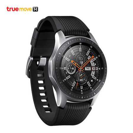Samsung Galaxy Watch 46 mm. - Silver