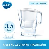 BRITA เหยือกกรองน้ำ รุ่น Aluna XL 3.5L - สีขาว