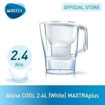 BRITA เหยือกกรองน้ำ รุ่น Aluna COOL 2.4L - สีขาว