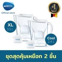 เหยือกกรองน้ำ BRITA รุ่น Marella XL 3.5L สีขาว + เหยือกกรองน้ำ BRITA รุ่น Marella COOL 2.4L สีขาว