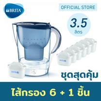 เหยือกกรองน้ำ BRITA รุ่น Marella XL 3.5L สีน้ำเงิน + (ไส้กรอง Pack 6)
