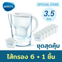 เหยือกกรองน้ำ BRITA รุ่น Marella XL 3.5L สีขาว + (ไส้กรอง Pack 6)