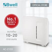 Bwell เครื่องฟอกอากาศ รุ่น AC-2103