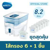 ถังกรองน้ำ BRITA Flow + (ไส้กรอง Pack 6)